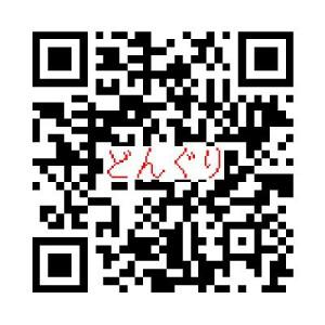 ベイスQR017
